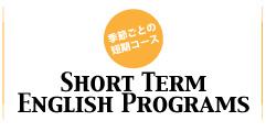 short-title2